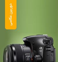 دوربین4